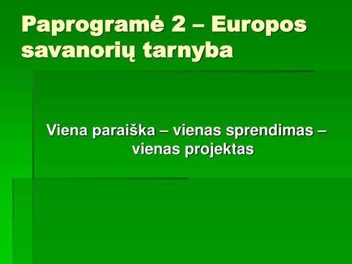 Paprogramė 2 – Europos savanorių tarnyba