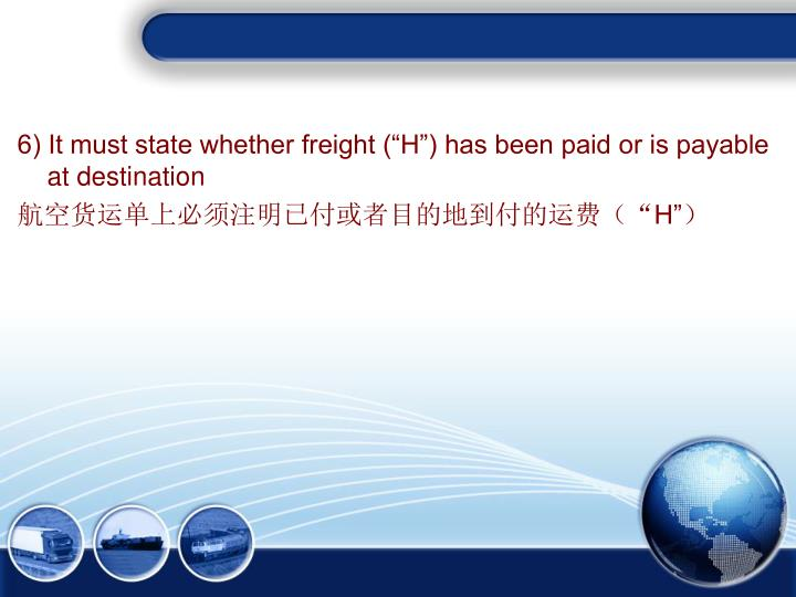 """6) It must state whether freight (""""H"""") has been paid or is payable at destination"""