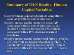 summary of ols results human capital variables
