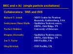 bec and n k single particle excitations