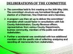 deliberations of the committee
