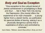 body and soul as exception