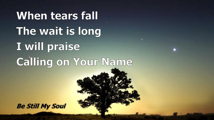 When tears fall
