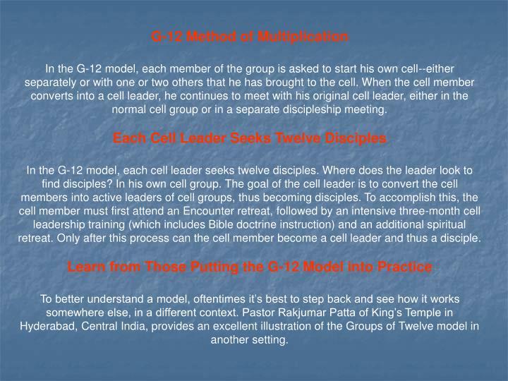 G-12 Method of Multiplication