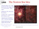 the neutron star idea