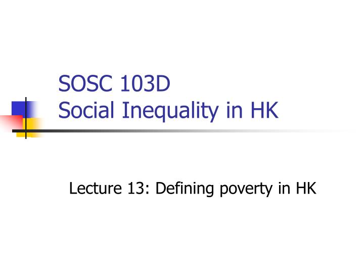 social mobility and functionalist theory
