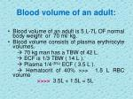 blood volume of an adult