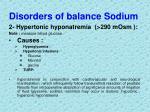 disorders of balance sodium