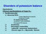 disorders of potassium balance13
