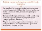 exiting coping and acquiring capital through migration