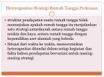 heterogenitas strategi rumah tangga pedesaan