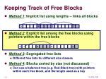 keeping track of free blocks