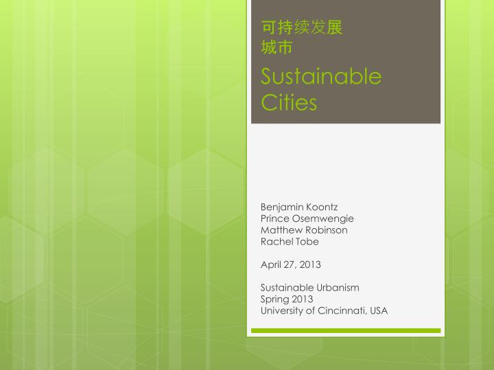 sustainable cities n.