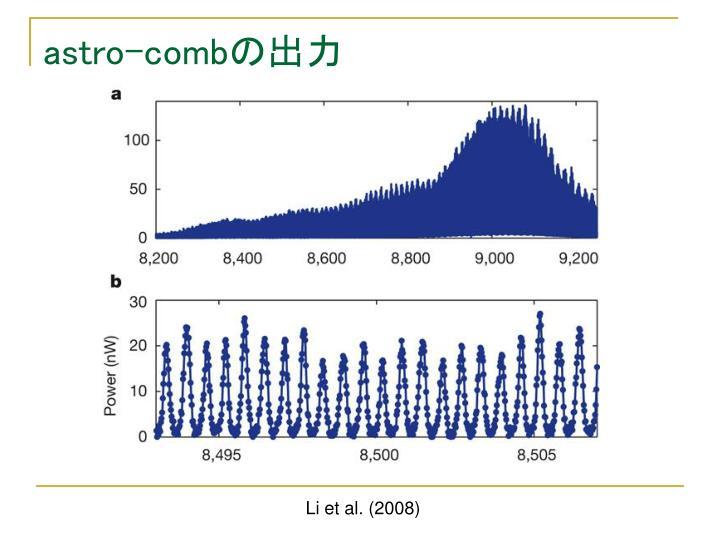 astro-comb