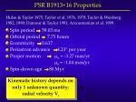 psr b1913 16 properties
