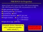 psr b1913 16 properties1