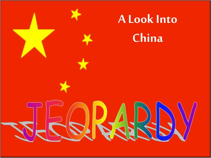 a look into china n.
