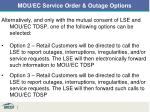 mou ec service order outage options1