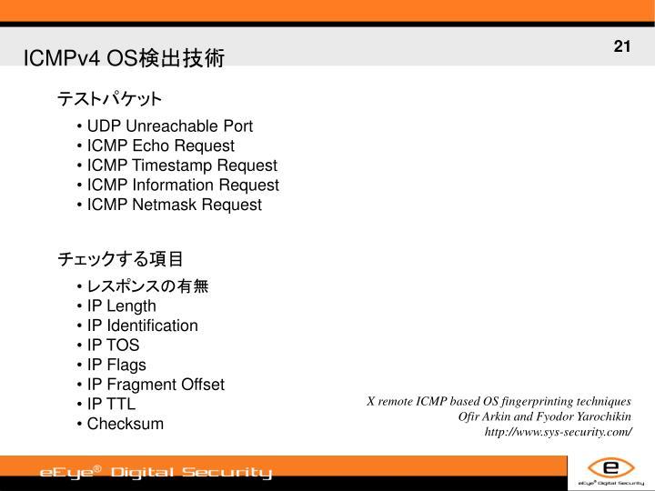 ICMPv4 OS