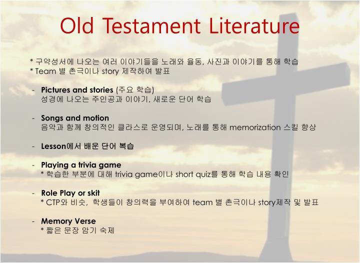 Old Testament Literature