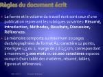 r gles du document crit