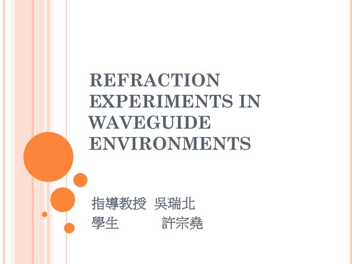 refraction experiments in waveguide environments n.
