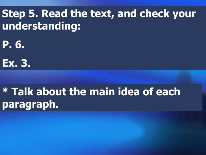 Step 5. Read the text, and check your understanding: