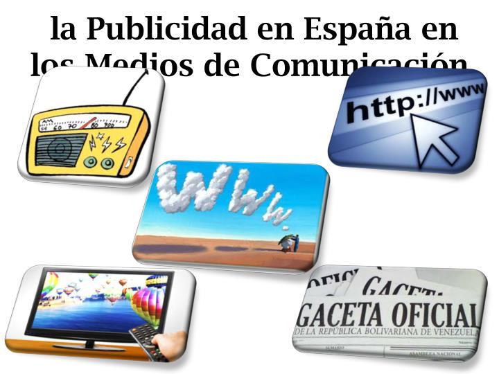 La publicidad en espa a en los medios de comunicaci n1