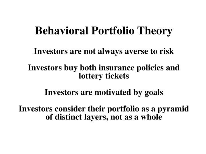 Investors are not always averse to risk