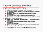 cache coherence solutions