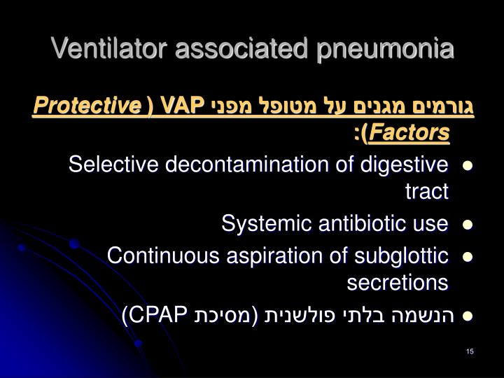 ventilater associated pneumonia Shea-idsa compendium of strategies to prevent ventilator-associated pneumonia in acute care hospitals hicpac guidelines for preventing healthcare-associated.