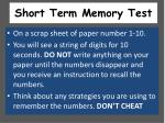 short term memory test