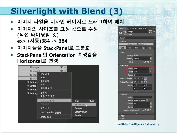 Silverlight with Blend (3)