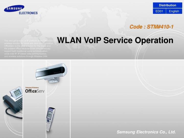 wireless lan proposal History of wireless local area networks (wlans) (such as 10/100 ethernet lan) second largest wireless communications market in the world.