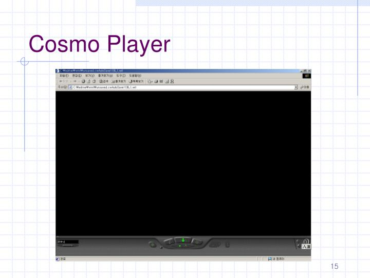 Cosmo Player