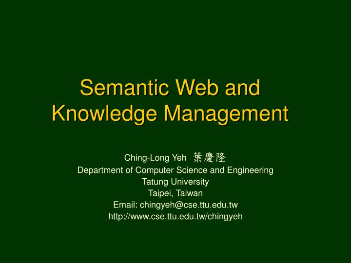 semantic web and knowledge management n.