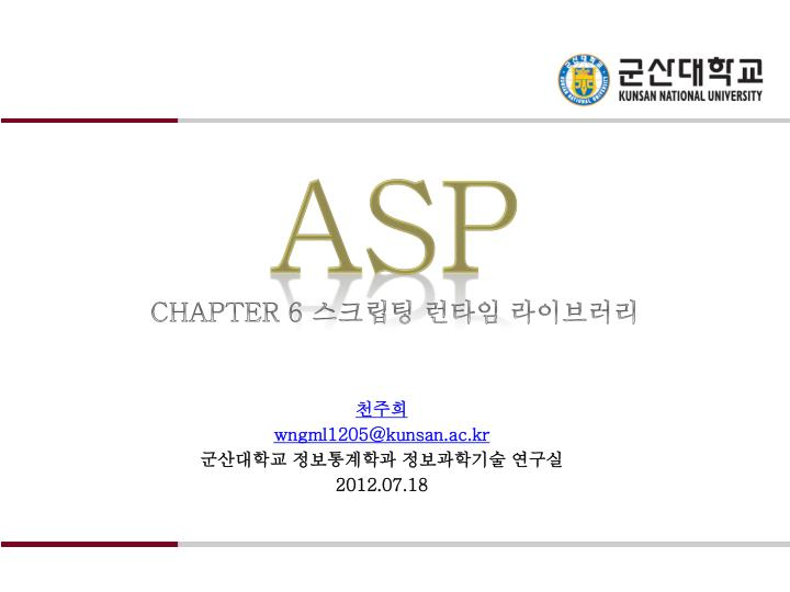 Asp chapter 6