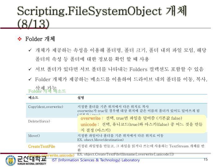 Scripting.FileSystemObject