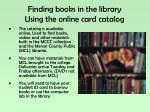 finding books in the library using the online card catalog