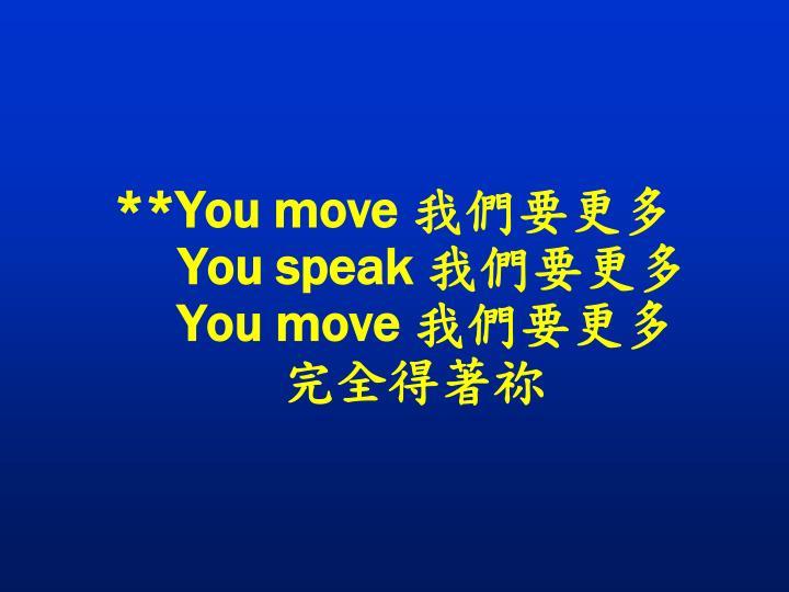 **You move