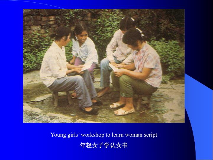 Young girls' workshop to learn woman script