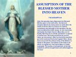 assumption of the blessed mother into heaven