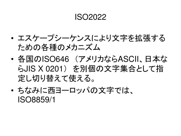 ISO2022
