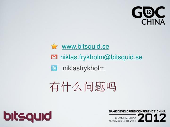 www.bitsquid.se