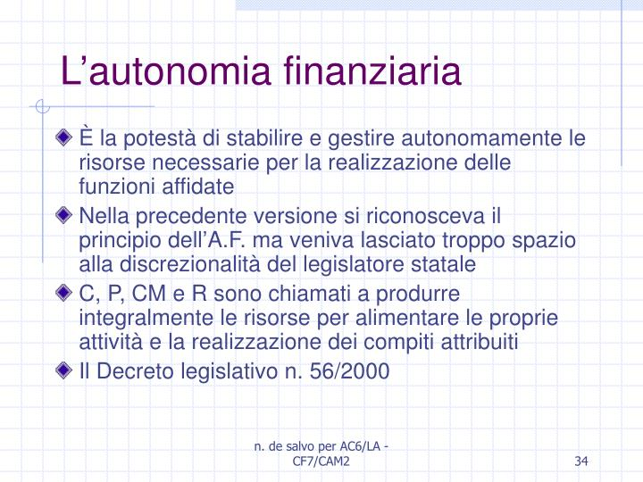 L'autonomia finanziaria