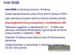 intel 80861