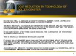 cost reduction by technology of roller coaster