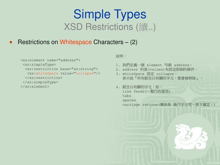 Simple Types