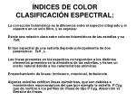 ndices de color clasificaci n espectral