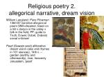 religious poetry 2 allegorical narrative dream vision